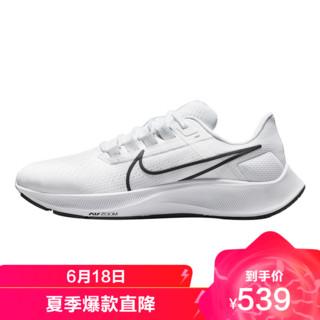 NIKE 耐克 Nike/耐克正品AIR ZOOM PEGASUS 38 飞马男子跑步鞋 CW7356-100