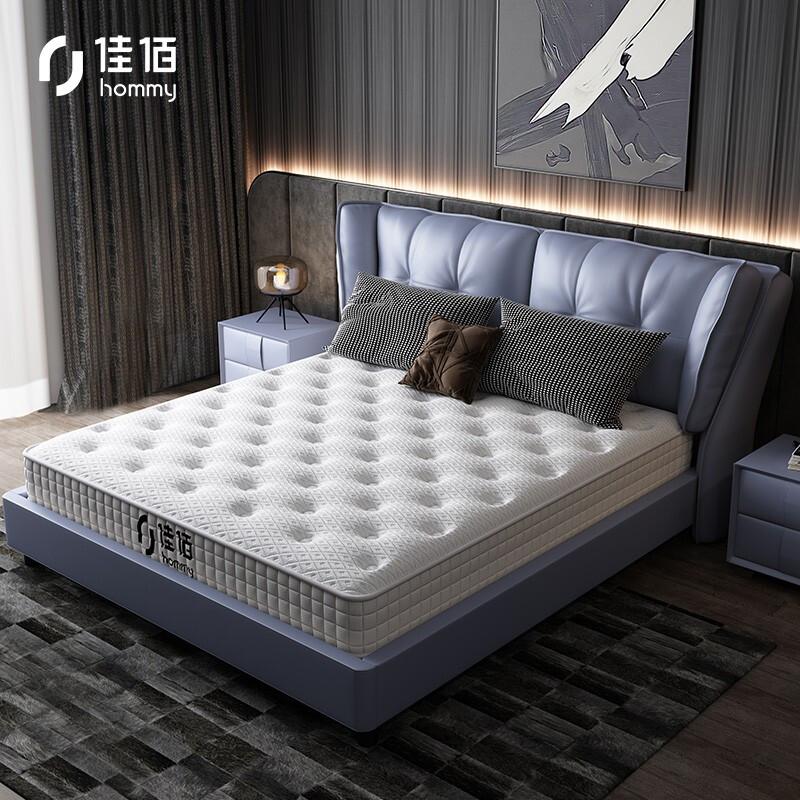 hommy 佳佰 乳胶床垫弹簧代椰棕棉席梦思床垫可定制定做 1.5米*1.9米