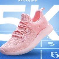 codoon 咕咚智能跑鞋5K 2.0 女款 S117301 活力粉 38