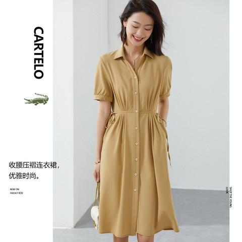 CARTELO 卡帝乐鳄鱼 C04940H15A1 女士连衣裙