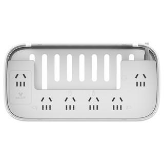 BULL 公牛 GN-F2161 新国标7位插座收纳盒 1.5m 白色