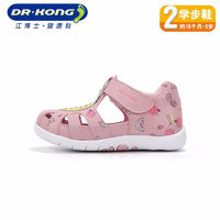 DR.KONG 江博士 幼儿机能凉鞋