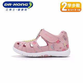 DR.KONG 江博士 儿童机能学步凉鞋