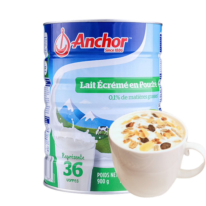 Anchor 安佳 多维营养脱脂成人奶粉 900克*3罐