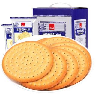 泓一 鲜乳饼干2斤 早餐饼干蛋糕休闲零食代餐早餐曲奇大圆饼牛乳味1000g