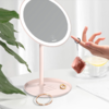 Micoe 四季沐歌 M-MA002C led折叠化妆镜 少女粉