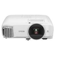 18日0点:EPSON 爱普生 CH-TW5700 家用投影仪