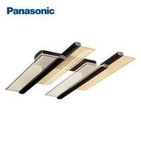 Panasonic 松下 HHLZ5606 双层导光板吸顶灯 86W