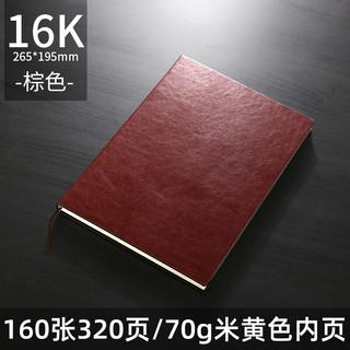 deli 得力 笔记本文具皮商务记事本16K大号本子a5A4加厚办公定制可印logo 硬皮面日记本 320页(160张)加厚 B5棕色 3185