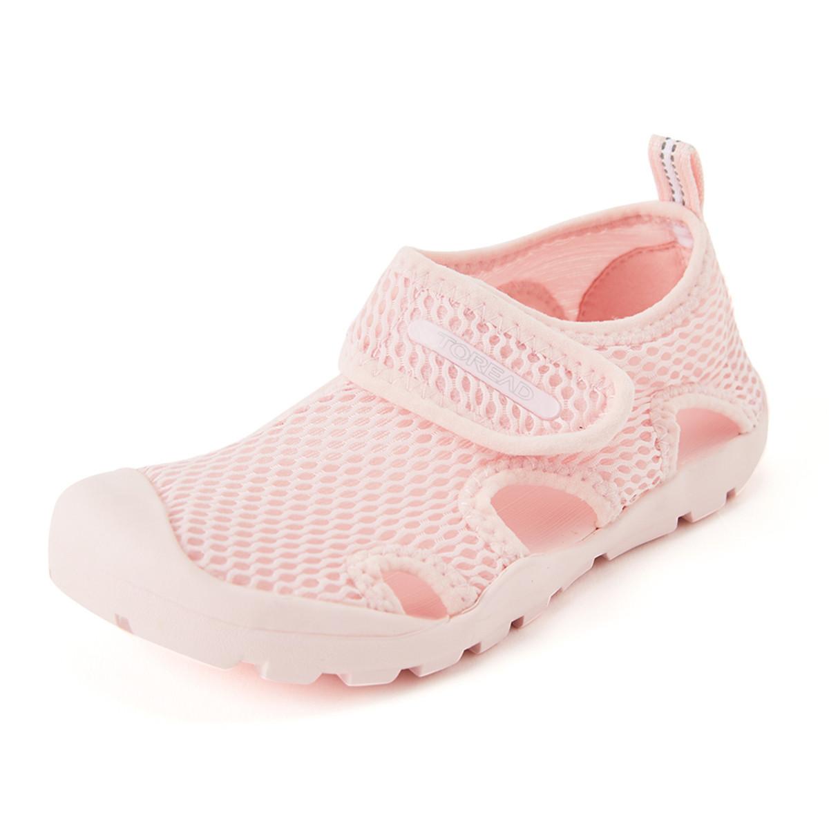 TOREAD 探路者 儿童网布凉鞋