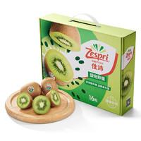 Zespri 佳沛 绿奇异果 16个 单果重约90-100g