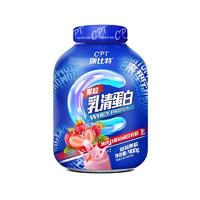 果粒乳清蛋白粉 2磅(900g) *2件+蛋白棒 蛋白先生25g-7支