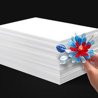 Mandik 曼蒂克 A4白卡纸 70g 100张