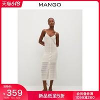 MANGO女装连衣裙2021春夏新款中筒设计修身系扣钩针编织连衣裙 淡/浅灰色 155/80A/S