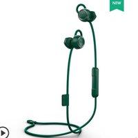 Teufel/德斐尔SupremeIn超乐蓝牙Hi-Fi发烧耳机便携半入耳式耳机 常青绿