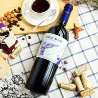 MONTES 蒙特斯 紫天使干红葡萄酒红酒 750ml