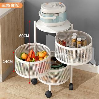 京东PLUS会员 : 执竹者 厨房蔬菜置物架 白色置物架 三层