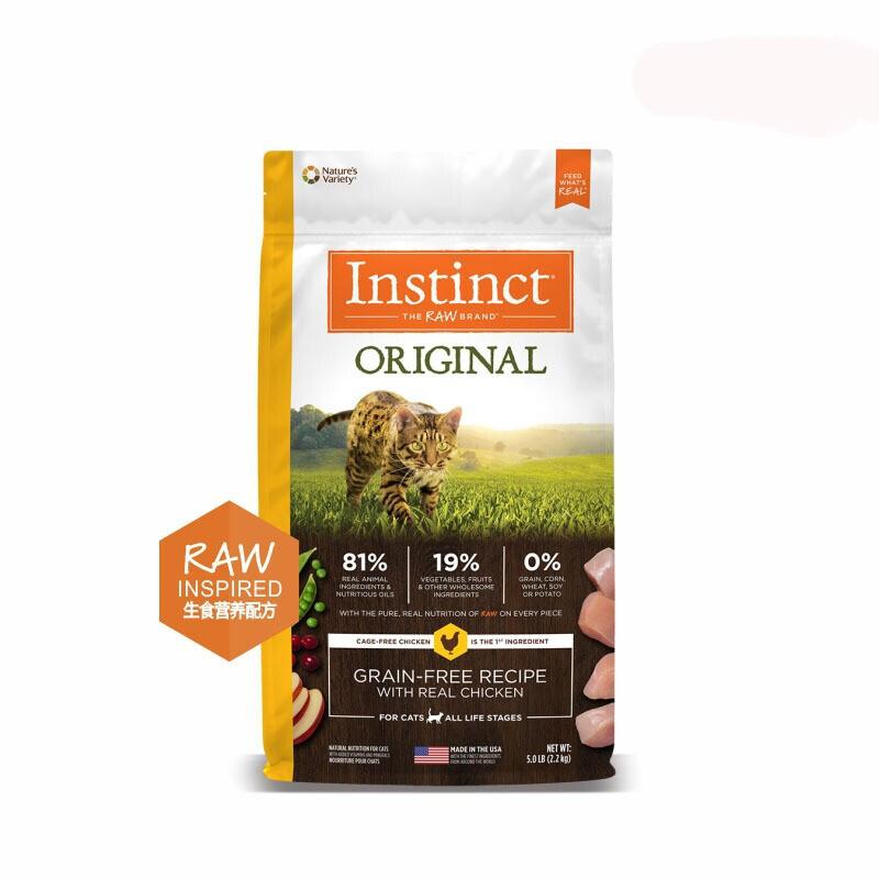 Instinct 百利 无谷鸡肉全猫粮 11磅