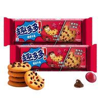 趣多多 软式小点 曲奇饼干 红提味 80g*2袋