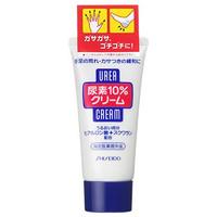 SHISEIDO 资生堂 尿素护手霜 60g