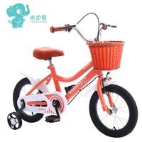 米迪象 儿童自行车 12寸绿色