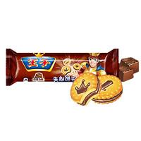 趣多多 王子 夹心饼干 巧克力味 120g*4袋