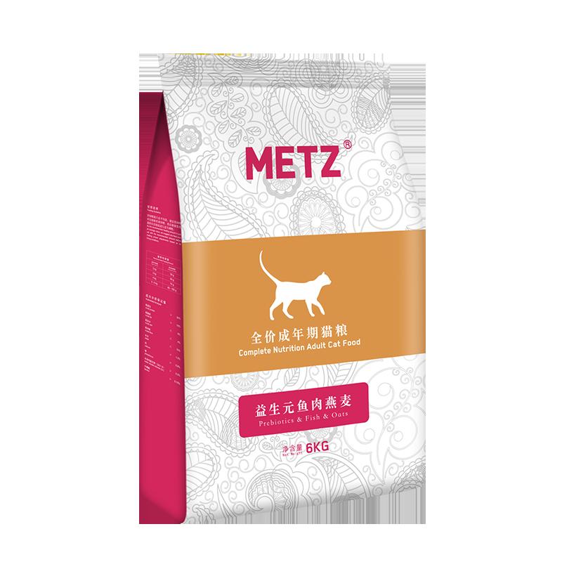 METZ 玫斯 全阶段猫粮 6kg