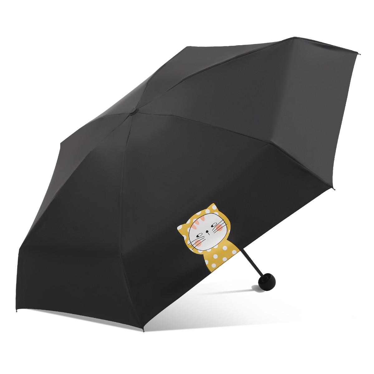 Paradise 天堂伞 萌宠系列 五折遮阳伞 黑色