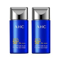 黑卡会员:AHC 小蓝瓶隔离防晒霜 SPF50+ 50ml*2