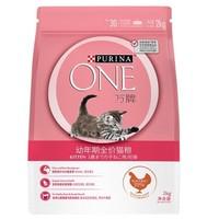 小编精选:ONE/万牌 为幼猫量身打造的营养方案