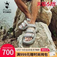 SHAKA日系户外凉鞋男防滑耐磨轻便运动沙滩凉鞋男NEOBUNGYAT Grey【Gray】(灰色) 41