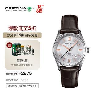 CERTINA 雪铁纳 旗舰店 瑞士手表 喜马拉雅系列 自动机械男士皮带腕表 C006.407.16.038.01