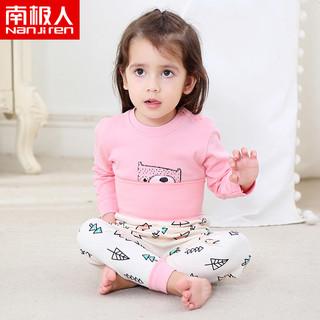 Nan ji ren 南极人 宝宝秋衣秋裤套装男女儿童1-3岁婴儿高腰0纯棉保暖内衣睡衣