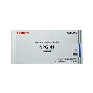 Canon 佳能 墨粉盒 TONER NPG-41 C青色(适用MF9340C)