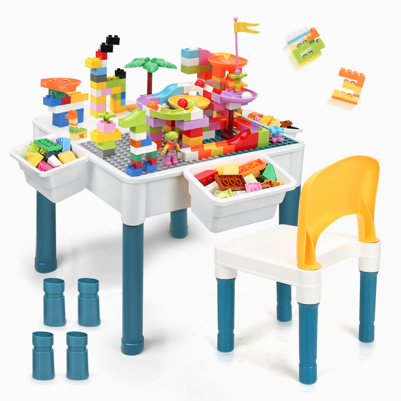 NUKIED 纽奇 多功能学习桌 1桌1椅+312颗大小积木 送增高垫*4