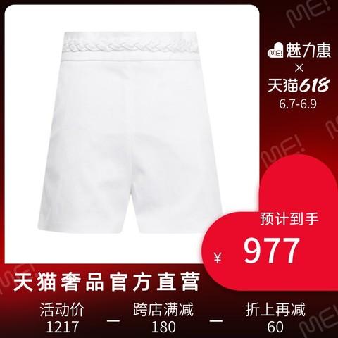 Red Valentino白色典雅朴素编织腰绳装饰女士短裤休闲裤华伦天奴