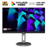 AOC 冠捷 U27N3C 27英寸IPS显示器(4K、111%sRGB、90W Type-C)