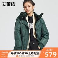 ERAL 艾莱依 2020冬季新款休闲羽绒服女中长款披肩式防风保暖丝绒大衣