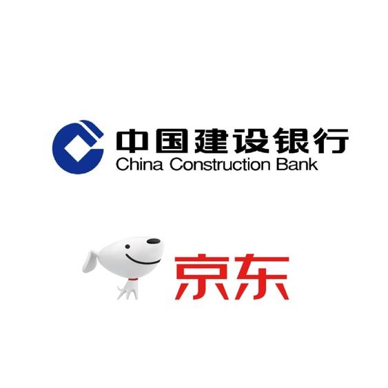 建设银行 X 京东 信用卡满减优惠