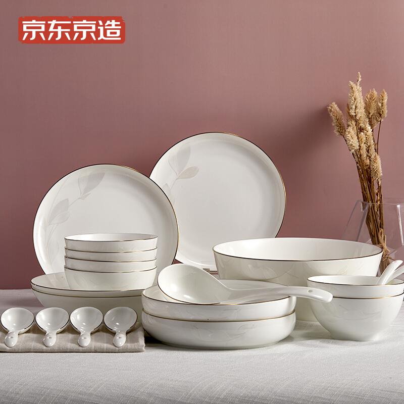 J.ZAO 京东京造 玉叶系列 陶瓷餐具套装
