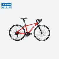 DECATHLON 迪卡侬 2169050 公路自行车