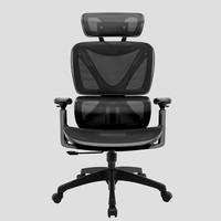UE 永艺 XY 双背联动人体工学椅