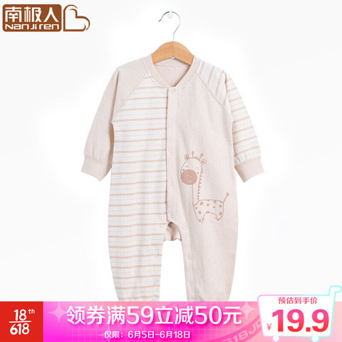 Nan ji ren 南极人 婴儿连体衣新生儿衣服空调服男女 对开(调皮鹿) 59cm(0-3个月,9-12斤宝宝)