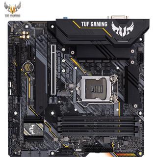 ASUS 华硕 TUF GAMING B560M-PLUS 重炮手主板 支持 CPU 10600KF/10400F(Intel B560/LGA 1200)
