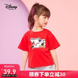 Disney 迪士尼 童装男童短袖T恤2021夏季新款儿童宝宝洋气针织卡通上衣潮 大红-女童 150cm