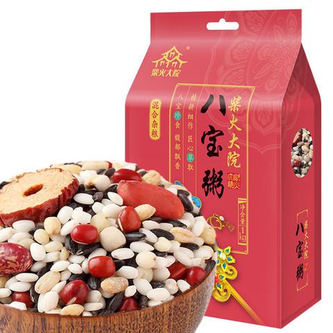 柴火大院 八宝粥米(糯米 黑米 红小豆 花生 莲子 红枣片等五谷杂粮 腊八粥米)1kg