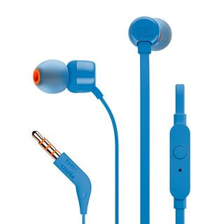 JBL 杰宝 T110入耳式游戏耳机K歌线控手机耳塞男女通用面条耳麦重低音