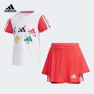 adidas 阿迪达斯 官网adidas LG CD TEE SET小童装训练短袖运动套装FM9832