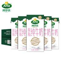 Arla 爱氏晨曦 脱脂纯牛奶  200ml*24礼盒