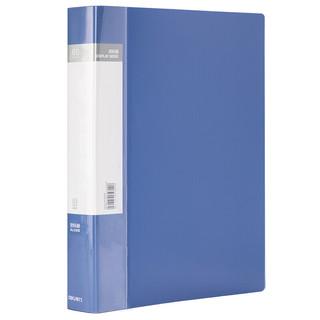 deli 得力 A4/60页资料册 文件活页收纳册 插袋档案文件夹 办公用品5106